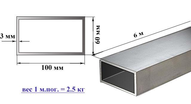 Труба алюминиевая профильная прямоугольная 100х60х3 мм 6060 Т6