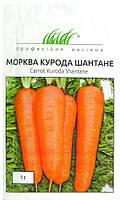 Семена моркови Курода Шантане 1 г, Unigen Seeds