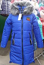 Теплая зимняя детская подростковая куртка, р.152,158,164, фото 2