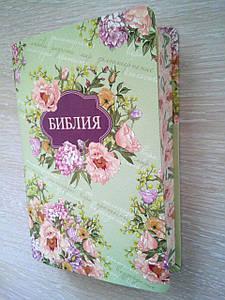 Библия, 14х20,5 см, салатовая в цветах