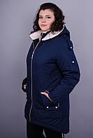 Зара. Женская куртка больших размеров. Синий.