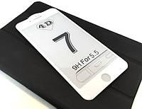 Защитное стекло iPhone 7 Plus 3D White