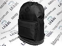 Однотонный черный портфель рюкзак ранец оксфорд