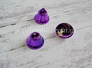 Дзвіночок металевий 2,5 см Фіолетовий