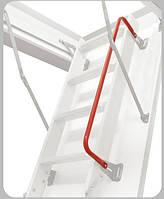 Поручень для чердачных лестниц Буквуд в подарок!