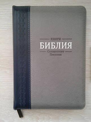 Библия, 14х20,5 см, серая с синей вставкой, фото 2