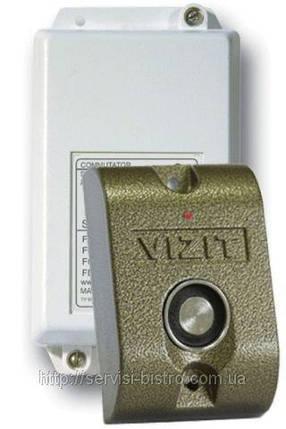 Vizit КТМ-600M, фото 2