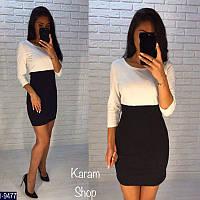 Стильное трикотажное облегающее платье верх белый низ чёрный . Арт-12907