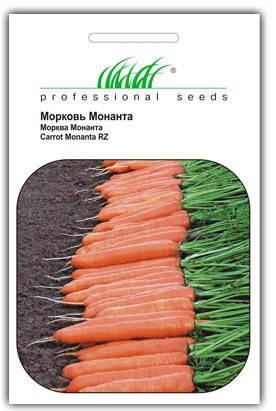 Насіння моркви Монанта 1 г, Rijk Zvaan, фото 2