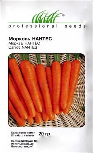 Семена моркови Нантес 20 г, Tezier
