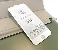 Защитное стекло Aspor iPhone 7 5D White белое