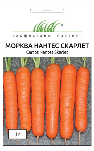 Семена моркови Нантес Скарлет 1 г, Unigen Seeds