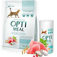 Optimeal (Оптимил) STERILIZED TURKEY - сухой корм для взрослых стерилизованных кошек и котов (индейка), 0,6кг.