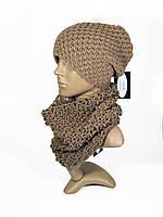 Шапка зимняя теплая мужская женская хаки песочный