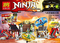 Конструктор Lele 79349 NINJA / Ниндзя Боевая площадка для аэроджитцу (аналог Lego Ninjago 70590)
