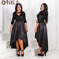 Женское нарядное платье больших размеров с атласным низом в расцветках ДГат1160