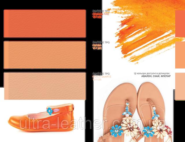 Коллекция Весна-лето 2018 натуральной кожи ULTRA