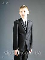 Костюм подростковый West-Fashion модель А-20