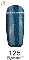 Гель-лак F.O.X Pigment 6мл № 125, Палитра № 9 Бирюзовые