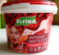 """Краска интерьерная ТМ """"ELFINA"""" """"Interior Матлатекс"""" 1 л."""