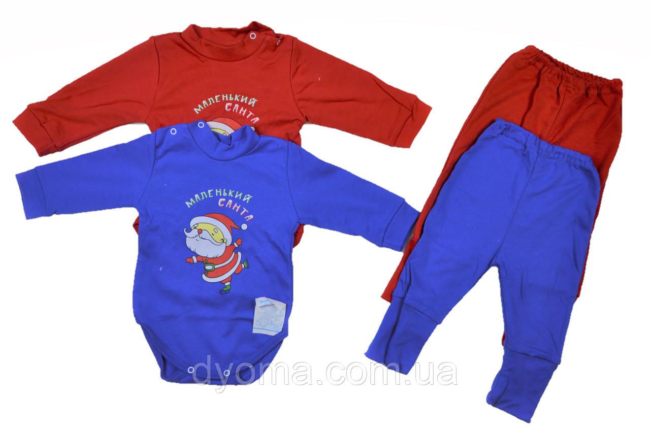 """Детский новогодний комплект """"Маленький Санта"""" для мальчиков"""
