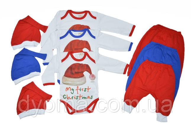 """Детский новогодний комплект """"My first Christmas"""" для мальчиков, фото 2"""