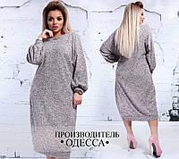 Платье свободного кроя вязка 48-50,52-54,56-58