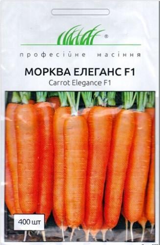 Семена моркови Элеганс F1 400 шт, Nunhems Zaden