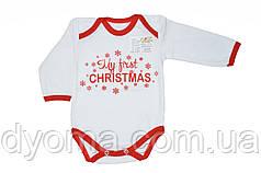"""Детский новогодний боди """"My first Christmas"""" для новорожденных"""