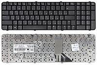 Клавиатура для ноутбука HP Compaq 6830 6830s 466200-251 490327-251 V071326BS1 6037B0027622 (русская раскладка)