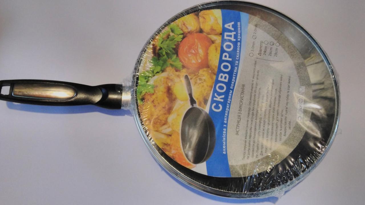 Сковорода алюминевая с антипригарным покрытием  (26 см)