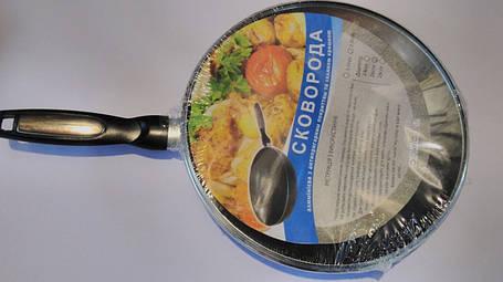 Сковорода алюминевая сковорода с антипригарным покрытием  (20 см), фото 2