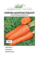Семена моркови Шантане Ред Кор 10 г, Unigen Seeds