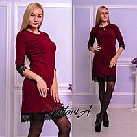 Женское платье №381(3)