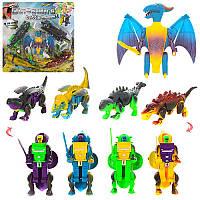Динозавр 2099-10 трансформер
