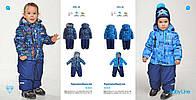 Детский зимний термо-комбинезон для мальчиков (разные цвета) от ТМ BabyLine