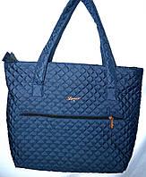 Женская темно-синяя стеганная сумка 44*33