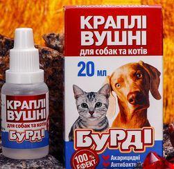 Капли Бурди ушные для котов и собак, 20мл