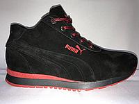 Puma замшевые зимние кроссовки