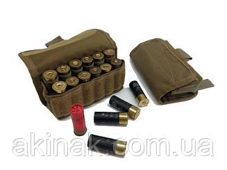 Патронташ 12-16 калибр закрытый 12 патронов MOLLE