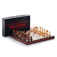 Шахматы деревянные H 04623