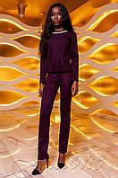 Женский костюм Карис слива Jadone Fashion 42-48 размеры