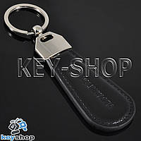 Брелок для авто ключів Volkswagen (Фольксваген) шкіряний