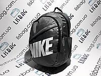 Рюкзак Nike серый (большой 3 отдела)
