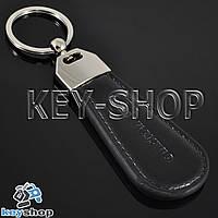 Кожаный брелок для авто ключей VOLVO (Вольво)