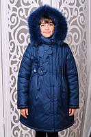 Детское зимнее пальто на подростка девочку  Герда на рост от 122см до 146см, фото 1