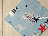 Копия  Отрез новогодней ткани Merry Christmas голубой