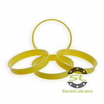 """Центровочное кольцо 70.1 - 58.1 Термопластик """"Starleks, фото 3"""