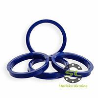 """Центровочное кольцо 71.6 - 56 Термопластик """"Starleks"""