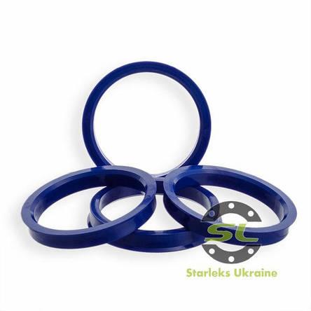 """Центровочное кольцо 66.6 - 60.1 Термопластик """"Starleks, фото 2"""